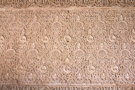 Alhambra castle, Nasrid palace. Granada in Andalusia region of Spain. UNESCO World Heritage Site.