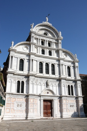 supposedly: Chiesa di San Zaccaria (St. Zacharias) - church in Venice, dedicated to the father of John the Baptist, whose body it supposedly contains. Mixture of gothic and renaissance style. Stock Photo