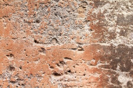 Grunge wall with peeling paint. Grungy background texture. Stock Photo - 8566547