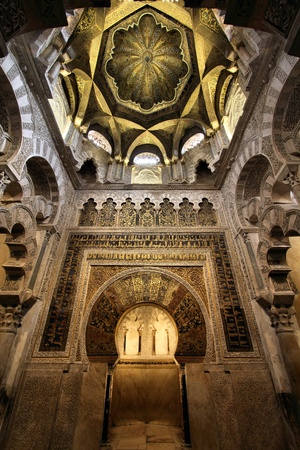 Cordoba, Spain. Mezquita - The Great Mosque (currently Catholic cathedral). UNESCO World Heritage Site. Mihrab interior.