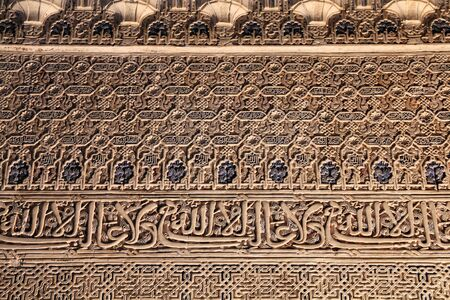 Alhambra castle, Nasrid palace detail. Granada in Andalusia region of Spain. UNESCO World Heritage Site.