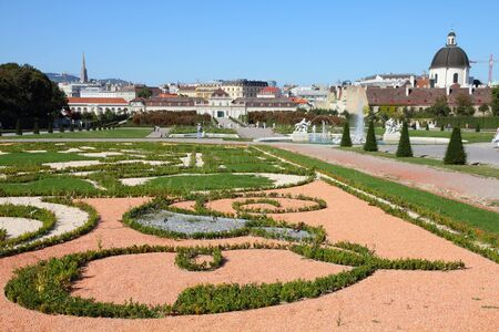 Castle Belvedere gardens in Vienna, Austria. The Old Town is a UNESCO World Heritage Site.