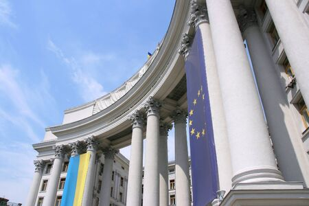 Landmark of Kiev - enormous building of Ministry of Foreign Affairs of Ukraine (Mikhailovsky Square)