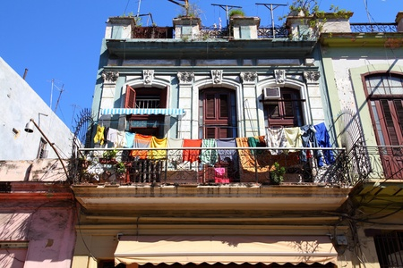 Havana, Cuba - city architecture. Old residential buildings. Stock Photo - 11045645