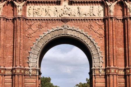 josep: The Arc de Triomf (English: Triumphal Arch) - archway structure in Barcelona, Spain. Built by architect Josep Vilaseca i Casanovas. Moorish revival style.