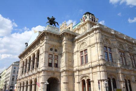 Vienna, Austria - National Opera House (Staatsoper).