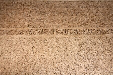 Alhambra castle, Nasrid palace detail. Granada in Andalusia region of Spain.
