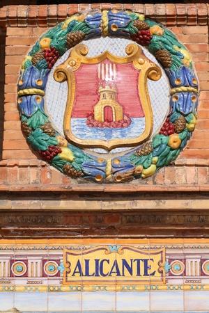plaza of arms: Coat of arms of Alicante. Famous ceramic decoration in Plaza de Espana, Sevilla, Spain.