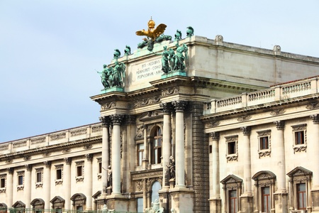 hofburg: Vienna, Austria - Hofburg Palace.