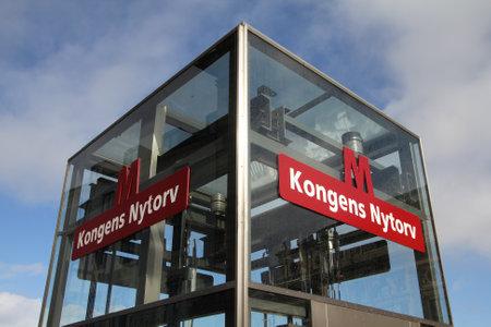 COPENHAGEN - MARCH 11: Kongens Nytorv metro station on March 11, 2011 in Copenhagen, Denmark. It is a popular mode of transport in Copenhagen with 50 million annual ridership (2009). Stock Photo - 12779182