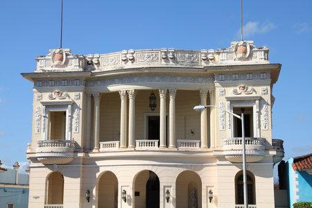 Sancti Spiritus, Cuba - colonial architecture. Old museum building. Stock Photo - 13047518