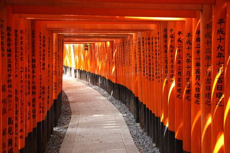 Fushimi Inari Taisha shrine in Kyoto prefecture of Japan. Famous shinto shrine with thousands of vermilion torii gates. Stock Photo - 13744666