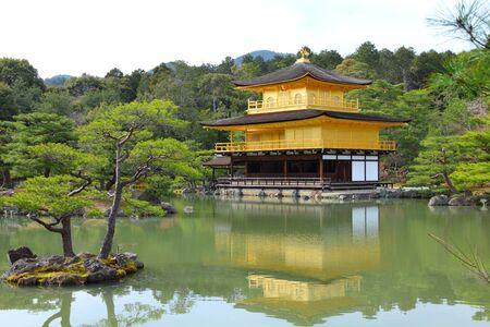 Kyoto, Japan - Golden Pavillion shariden at famous Kinkakuji (Kinkaku-ji) Temple. Buddhist zen temple of Rinzai school. Stock Photo - 13744667
