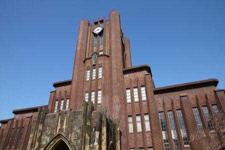Tokyo, Japan - famous Yasuda Auditorium of Tokyo University Editorial