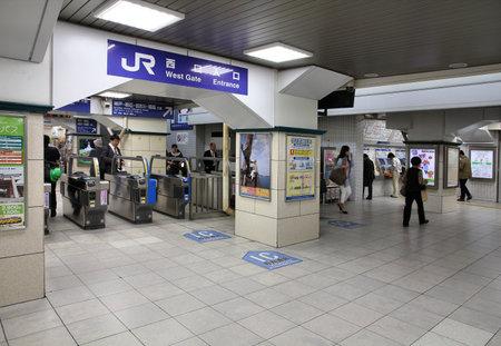 KOBE, JAPAN - APRIL 24: Kobe Sannomiya JR station on April 24, 2012 in Kobe, Japan. The station was opened 1874 and is one of most important in Japan.