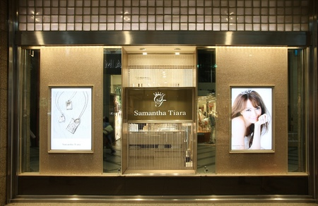 osaka: OSAKA, JAPAN - APRIL 24: Samantha Tiara store on April 24, 2012 in Osaka, Japan. The store is brand of Samantha Tiavasa, successful jewelry and accessory company with almost 32 billion yen revenue (2011).