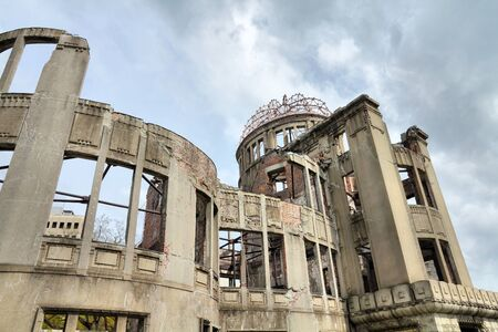 honshu: Hiroshima city in Chugoku region of Japan (Honshu Island). Famous atomic bomb dome. Editorial
