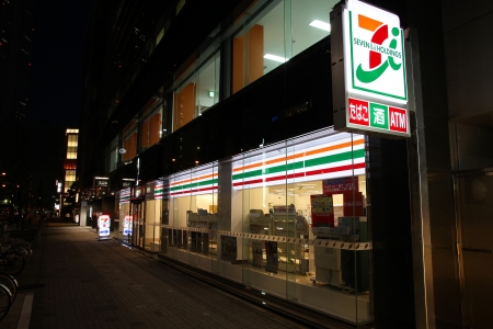 NAGOYA, JAPAN - APRIL 28: 7-Eleven convenience store on April 28, 2012 in Nagoya, Japan. 7-Eleven is worlds largest operator, franchisor and licensor of convenience stores, with more than 46,000 shops.