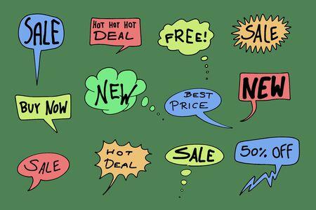 Sale signs - commercial shopping messages. Comic speech bubbles set. Stock Vector - 14074258