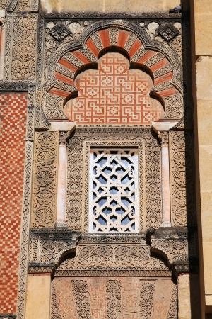latticework: Cordoba, Spain. The Great Mosque (currently Catholic cathedral). Beautiful art. Stock Photo