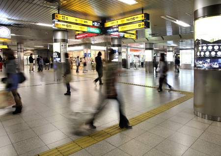 KYOTO, JAPAN - APRIL 14: People hurry at Keihan Railway Station on April 14, 2012 in Kyoto, Japan. Keihan Railway company was founded in 1949 and is among busiest in Japan.