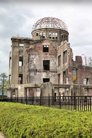 bomba atomica: La ciudad de Hiroshima en la regi�n de Chugoku de Jap�n (isla de Honshu). Famosa c�pula bomba at�mica.