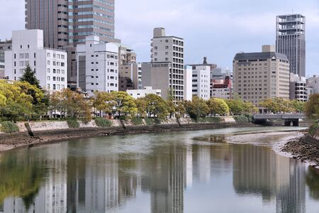 honshu: Hiroshima city in Chugoku region of Japan (Honshu Island). Modern skyscraper skyline. Editorial