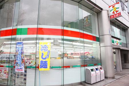 HIROSHIMA, JAPAN - APRIL 21: Sunkus convenience store on April 21, 2012 in Hiroshima, Japan. Sunkus is one of largest convenience store franchise chains in Japan with 3015 shops (2012). Stock Photo - 14681646