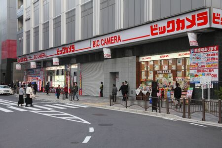 KYOTO, JAPAN - APRIL 18: Customers enter Bic Camera on April 18, 2012 in Kyoto, Japan. Bic Camera group had 9.049 billion yen net income in 2011 and is one of largest electronics retail chains in Japan. Stock Photo - 15453079