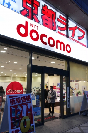 exits: KYOTO, JAPAN - APRIL 18: Customer exits NTT Docomo on April 18, 2012 in Kyoto, Japan. NTT Docomo is the largest mobile phone operator in Japan with 874 billion yen annual operating income (2011). Editorial