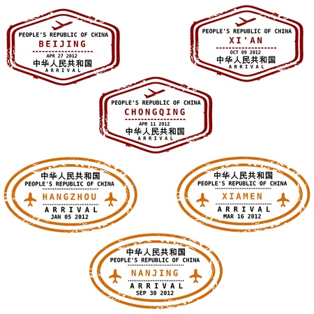 china stamps: Travel stamps from China. Grungy stamps (not real). Chinese destinations: Beijing, Xian, Chongqing, Hangzhou, Xiamen and Nanjing. Illustration