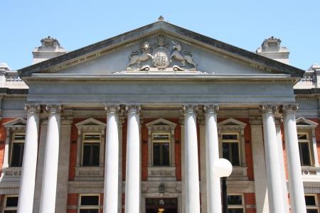 supreme court: Perth - Supreme Court of Western Australia. Old building.
