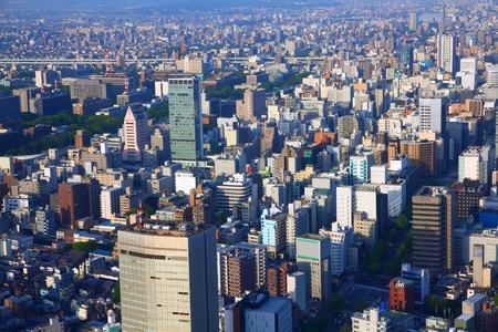 Nagoya, Japan - city in the region of Chubu. Aerial view with skyscrapers. photo