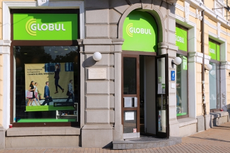 RUSE, BULGARIA - AUGUST 18: Globul store on August 18, 2012 in Ruse, Bulgaria. Globul is the 2nd largest mobile phone operator in Bulgaria. It had 423 million EUR revenue in 2010. Stock Photo - 16286517