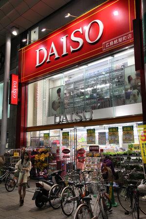 HIROSHIMA, JAPAN - APRIL 21: Customers visit Daiso store on April 21, 2012 in Hiroshima, Japan. Daiso is the largest franchise of