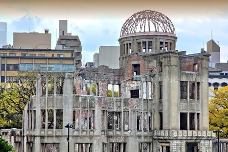 honshu: Hiroshima city in Chugoku region of Japan (Honshu Island). Famous atomic bomb dome. HDR photo.