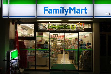 family mart: KYOTO, GIAPPONE - 17 aprile: Mart Famiglia minimarket il 17 aprile 2012 a Kyoto, in Giappone. FamilyMart � una delle pi� grandi catene di negozi in franchising convenienza in Giappone con 7.604 negozi (2012). Editoriali