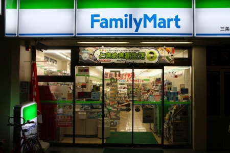 convenience store: KYOTO, JAPAN - APRIL 17: Family Mart convenience store on April 17, 2012 in Kyoto, Japan. FamilyMart is one of largest convenience store franchise chains in Japan with 7,604 shops (2012). Editorial