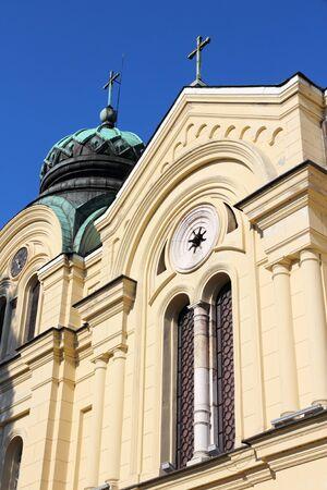 Vidin, Bulgaria - Orthodox Cathedral of Saint Dimitar Stock Photo