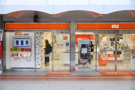 OSAKA, JAPAN - APRIL 24: Customers visit AU by KDDI mobile phone company on April 24, 2012 in Osaka, Japan. KDDI Corporation employs more than 18 thousand people. It exists since 1984. Stock Photo - 18144643