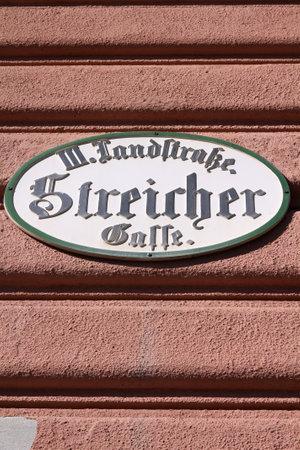 Vienna, Austria - Streicher Gasse street sign. Landstrasse city district. Editorial