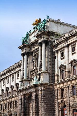 hofburg: Vienne, Autriche - Palais Hofburg.