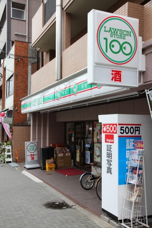 lawson: KYOTO, JAPAN - APRIL 16: Lawson 100 convenience store on April 16, 2012 in Kyoto, Japan. Lawson 100 is famous for its unusual formula of selling everything at price of 100 yen. Editorial