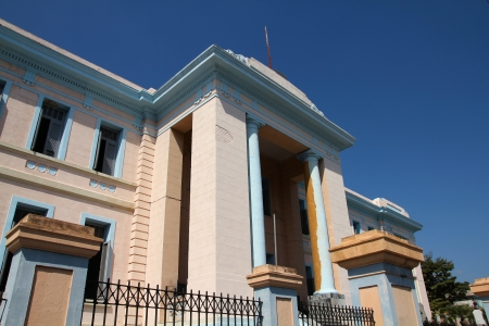 provincial: Matanzas, Cuba - provincial authority building. Old architecture.