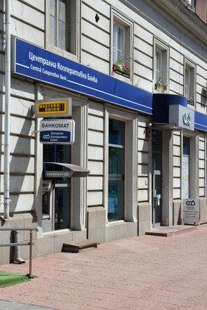 bn: SOFIA, BULGARIA - 17 de agosto: la sucursal del Banco Central de la Cooperativa el 17 de agosto de 2012 en Sofia, Bulgaria. CCB es el 12 � mayor banco de Bulgaria with1.839 BGN bn en activos.