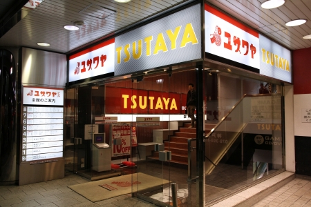KOBE, JAPAN - APRIL 23: Customers exit Tsutaya video rental shop on April 23, 2012 in Kobe, Japan. Culture Convenience Club (Tsutaya) has 1,394 rental stores in Japan. Stock Photo - 21417654