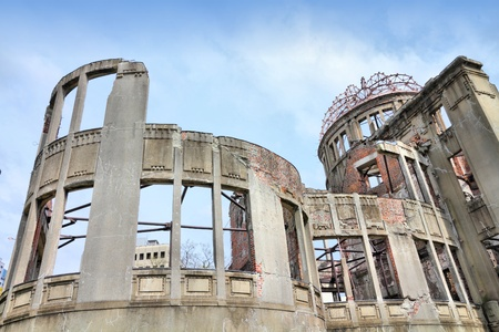 honshu: Hiroshima city in Chugoku region of Japan (Honshu Island). Famous atomic bomb dome. Stock Photo