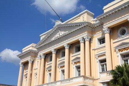 provincial: Santiago de Cuba - famous Provincial Palace (Palacio Provincial), old landmark Editorial