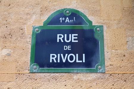 rivoli: Paris, France - Rue de Rivoli old street sign.