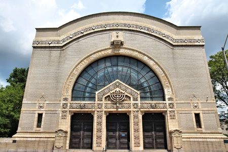 shalom: Pittsburgh, Pennsylvania - city in the United States. Beaux-arts style synagogue - Rodef Shalom temple. National Historic Place.